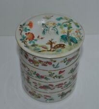 Antique 19th C Chinese Famille Rose Porcelain Stacking Box Deer