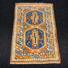 Türkischer Orient Teppich 125 x 85 cm Milas Melas Kars Kaukasus Schirwan Carpet