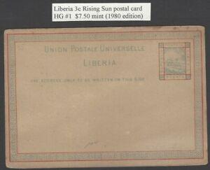 Liberia 3c Rising Sun postal card unused HG #1