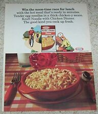 1974 print ad - Kraft Foods Egg Noodle Chicken Dinner -cook up fresh- VINTAGE AD