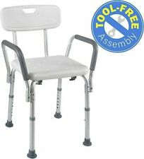 Vaunn Medical Adjustable Bath Shower Chair Seat Bench w/ Back & Arms EUC