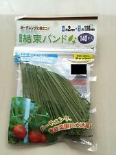 Japan Import - 140 pcs  2x100mm High quality cable wire fruit garden tie green