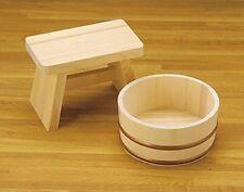 Yamako Japanese Style Bath Set Chair and Furo-oke (wash basin) 85946