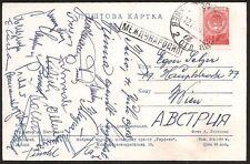 s1666) Österreich Fussball Autogrammkarte Vienna Mannschaft aus Kiew Juli 1958