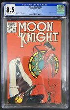 Moon Knight #24 CGC 8.5 10/82 3936136014 - 2nd appearance of Scarlet