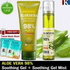 Aloe Vera 98% Soothing Gel + Aloe Vera 98% Mist + Aloe Vera Facial Mask Sheet