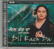 dil kach da ,rani randeep   [Cd] Punjabi