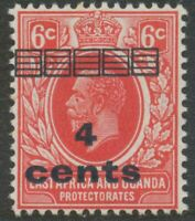 BRITISH EAST AFRICA AND UGANDA 1919 King George V 4 C on 6 C carmine U/M VARIETY