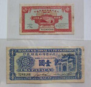 Macau banknote X 2