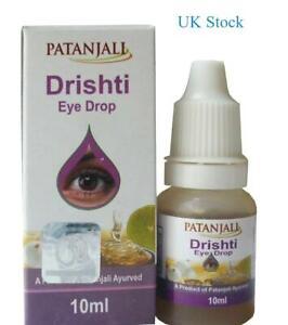 Swami Ramdev Patanjali UK - Drishti Drops 10ml