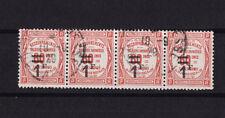 timbre France TAXE    1f   sur 60c  rouge      num: 53   oblitéré  bande de 4