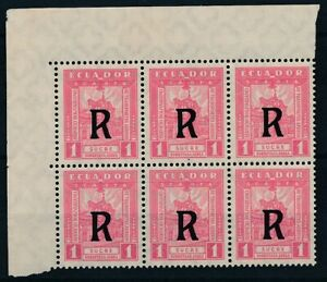 [3316] SCADTA Ecuador 1929 Michel nr 17 stamp very fine MNH bloc of 6 val $600