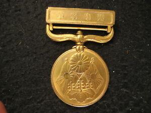 ANTIQUE JAPANESE  RUSSO-JAPANESE 1904/05 WAR MEDAL. ^