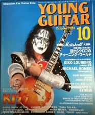 YOUNG GUITAR JAPAN Magazine Oct 1998 - KISS BLACKMORE SYKES MALMSTEEN ...