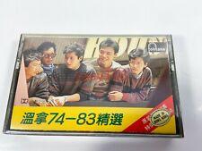 New Sealed The Wynners 温拿 74- 83 精选 Cassette Tape Hong Kong Leslie 粵語 HK 1983
