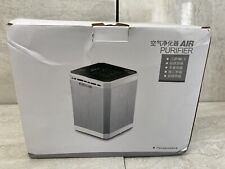 Air Purifier Silver Color New! (T135)
