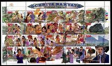 """Indonesia 2000 Folktales 3rd set mnh FS """"Tapak Tuan"""".x6814"""