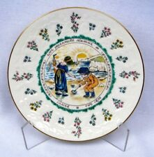 Royal Doulton Kate Greenaway Almanack Zodiac Cancer Plate