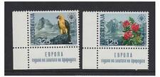 Yugoslavia - 1970 Nature ((Bird of Prey / Flowers) set - MNH - SG 1444/5
