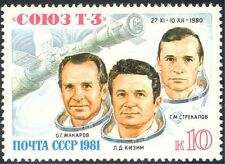 Russia 1981 astronauti/Space Flight/Sojuz T-3/Rocket/Viale/PEOPLE 1 V n11773