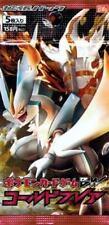 1 Booster Pokémon BW6 : Cold Flare - JAP