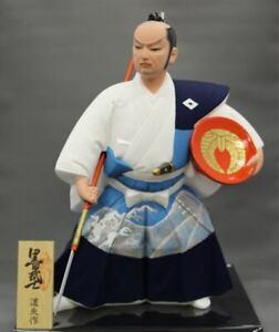 SAMURAI Sakazuki HAKATA DOLL 13.7 inch Statue Japanese Clay Pottery Figurine Art