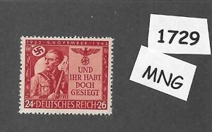 #1729    MNG stamp / WWII Germany / 20th anniversary of the Munich Putsch / 1943
