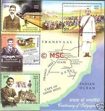 PMS47 INDIA 2007 CENTENARY OF SATYAGRAHA MAHATMA GANDHI MINIATURE SHEET MNH