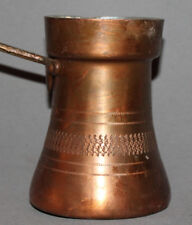 VINTAGE TINNED COPPER COFFEE POT