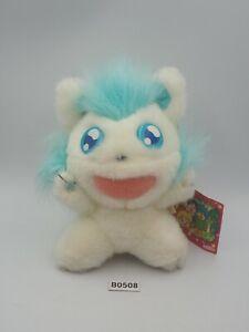 "Akazukin Chacha B0508  Riiya Wolf Takara 6"" Plush TAG  Toy Doll Japan"