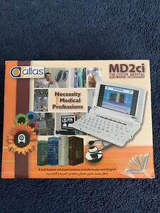 Atlas Electronic Medical Dictionary MD2ci English and Arabic (Color)