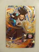 Carte Super Dragon Ball Heroes SH1-50 UR Végéks DBH DBZ