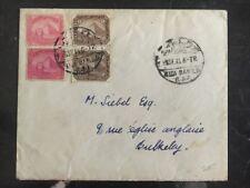 1945 Egypt Cover To Bulkeley England
