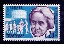 Henrietta Szold was a U.S. Jewish Zionist leader, Israel MNH   -  Fs11