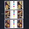 1995 - Australia - Christmas - gutter pair set of 6 - MNH