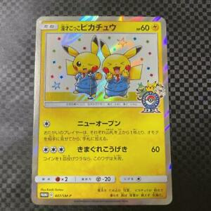 Pokemon Card Game Pretend Comedian Pikachu 407/SM-P - PROMO MINT Japanese Japan