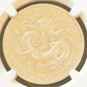 1908 China Yunnan Silver 50 Cent Dragon Coin PCGS L&M-419 XF Details