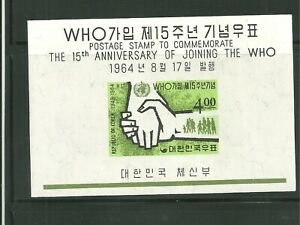 KOREA 1964 SC:44515th ANNIVERSARYWHO JOINING SS LH (U69)