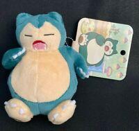 Pokemon Center Japan Official SNORLAX's Yawn KEYCHAIN Plush Mint USA Seller