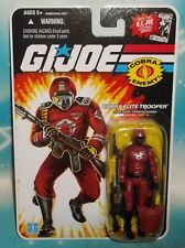 G I GI JOE 25TH ANNIVERSARY COBRA ELITE TROOPER CRIMSON GUARD FIGURE MOC