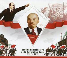 Mali 2017 MNH Russian Revolution 100th Anniv Vladimir Lenin 1v S/S Stamps