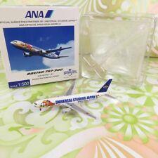 StarJets NH50010 - 1:500 -  ANA Boeing 767-300 - OVP -  #J11394