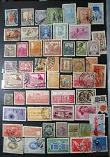 1174-20 55 Used Central and South America Stamps