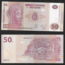 Africa Congo 50 Francs UNC Banknote 2012 N3