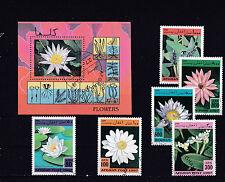 Afghanistan 1997- Set + Block - Bloemen/Flowers/Blüte