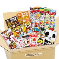 Japanese Candy Dagashi Choco Ball Box set Umaibo Snack Gumi Chocolate Akiba King