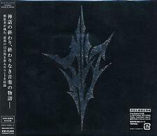 ELDORADODUJEU   OST LIGHTNING RETURNS FINAL FANTASY XIII COFFRET 4 CD JAP NEUF