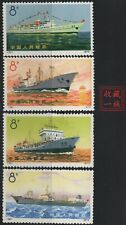 Chinese Stamps -- China 1972 SC #1095-1098, Complete Set Ships