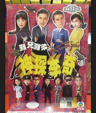 DVD HK TVB Drama Old Time Buddy : To Catch A Thief 難兄難弟之神探李奇 All Region FREESHIP