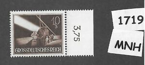 #1719    MNH Stamp Hero's day 1944 / Third Reich Military Wehrmacht Search light